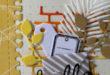 Cartes scrap #1179 –  #1171 – #1166 – #1150 – #1138 – #1136  – Marque page #8